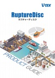 Rupture Disk Products Guide