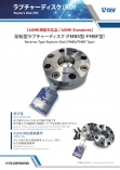 [Products Compliant with ASME Standards] Inverted Rupture Disk