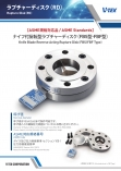 [Products Compliant with ASME Standards]<br />Knife-mounted reversing Rupture Disk